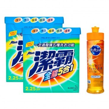 ATTACK - 5 In 1 Conc Laundry Detergent Pack Free Dishwashing Detergent - 2.25KGX2+240ML