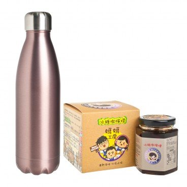 HO YAU BO - Lemon With Rock Sugar Stainless Steel Insulated Bottle - SET
