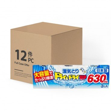HAKUGEN - Dry Dry Up big Size case - 630MLX3X12