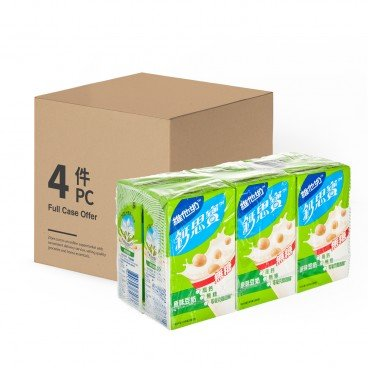 VITASOY - Calci plus Hi calcium No Sugar Original Soya Milk case - 250MLX6X4