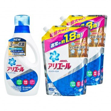 ARIEL - Laundry Liquid Ab Set - 910G+1.26LX2