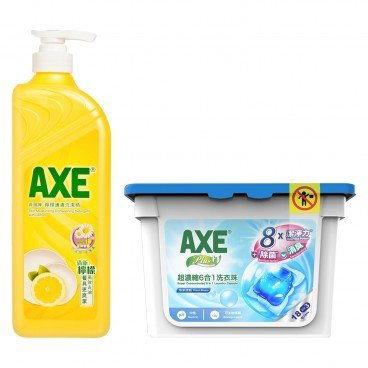 AXE - Skin Moisturising Dishwashing Detergent With Lemon Pump plus Super Concentrated Laundry Capsule ocean Breeze Bundle - 1.3KG+18'S+3'S