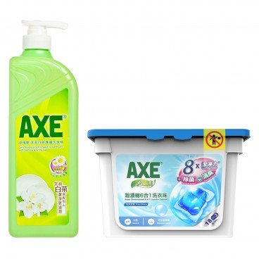 AXE - Skin Moisturising Dishwashing Detergent With Jasmine White Tea Pump plus Super Concentrated Laundry Capsule ocean Breeze Bundle - 1.3KG+18'S+3'S