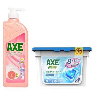 AXE - Skin Moisturizing Dishwashing Detergent With Grapefruit Pump plus Super Concentrated Laundry Capsule ocean Breeze Bundle - 1.3KG+18'S+3'S