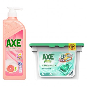 AXE - Skin Moisturising Dishwashing Detergent With Grapefruit Pump plus Super Concentrated Laundry Capsule spring Blossom Bundle - 1.3KG+18'S+3'S