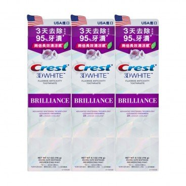 CREST - White Brilliance mint Bundle - 116GX3