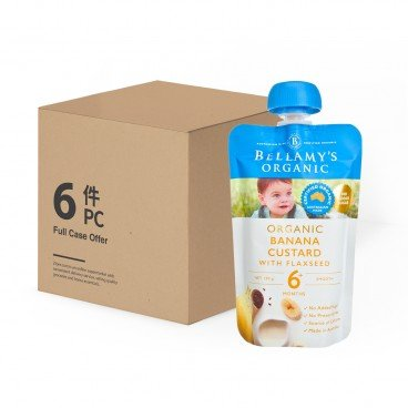BELLAMY'S ORGANIC - Organic Banana Custard With Flaxseed Case - 120GX6
