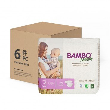 BAMBO NATURE - Rash Free Eco Baby Diapers S 4 9 Kg Case - 33'SX6