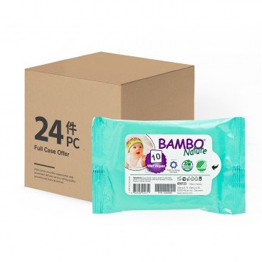 BAMBO NATURE - Rash Free Wet Wipes Case - 10'SX24