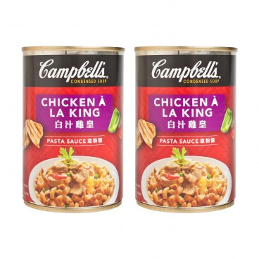 CAMPBELL'S - Chicken A La King - 300GX2
