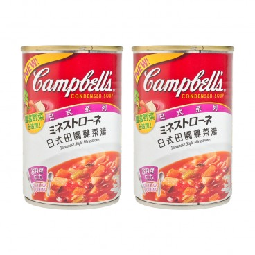 CAMPBELL'S - Japanese Style Savory Vegetable Soup - 305GX2