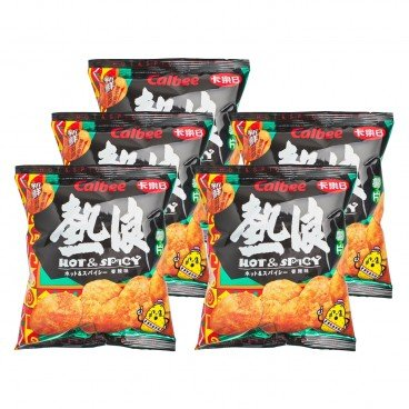 CALBEE - Potato Chips hot Spicy Flavour - 25G X5