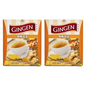 GINGEN - No Sugar With Instant Ginger - 5GX10X2