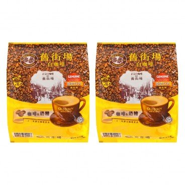 OLD TOWN - 2 In 1 White Coffee coffee Creamer - 25GX15X2