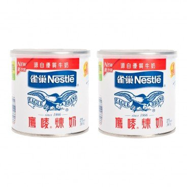 EAGLE - Sweetened Condensed Milk - 350GX2