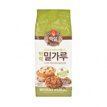 BEKSUL - Wheat Flour cake Cookie Flour - 1KG