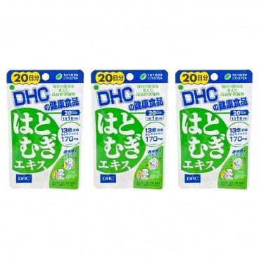 DHC(PARALLEL IMPORTED) - Whitening Supplement 2 Months - 20'SX3