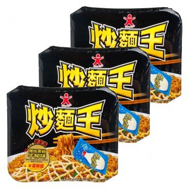 DOLL - Fried Noodle black Pepper Beef Flavour - 117GX3