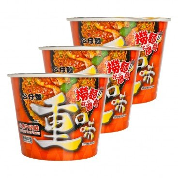 DOLL - Bowl Noodle stirred Noodle strong Flavor Red Spicy Beef - 112GX3
