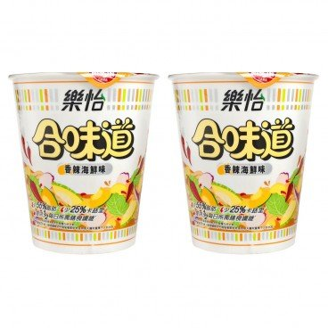 NISSIN - Cup Noodle Light spicy Seafood - 69GX2
