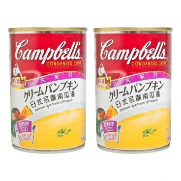 CAMPBELL'S - Japanese Style Pumpkin Soup - 305GX2