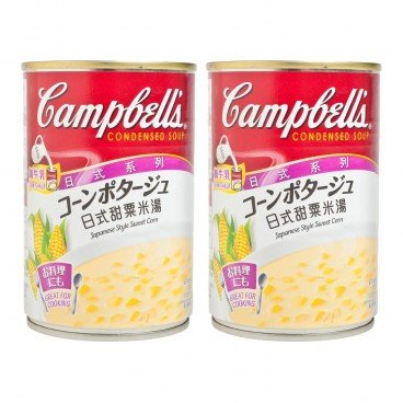CAMPBELL'S - Japanese Style Sweet Corn Soup - 305GX2