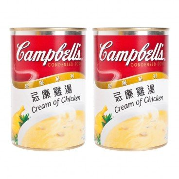 CAMPBELL'S - Cream Of Chicken Soup - 305GX2