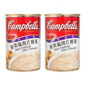CAMPBELL'S - New England Clam Chowder - 305GX2