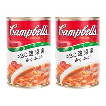 CAMPBELL'S - Abc Vegetable Soup - 300GX2