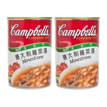 CAMPBELL'S - Minestrone - 305GX2