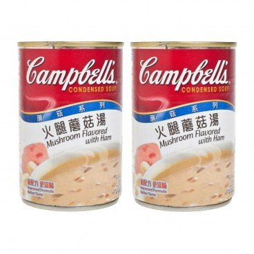 CAMPBELL'S - Mushroom Flavored With Ham - 295GX2