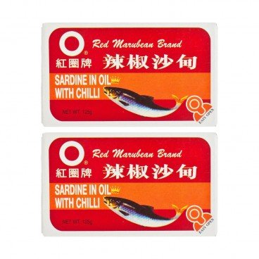 RED MARUBEAN BRAND - Sardines In Oil With Chili - 125GX2