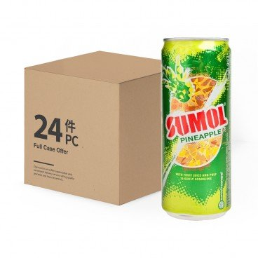 SUMOL - Pineapple Sparkling Juice case Offer - 330MLX24