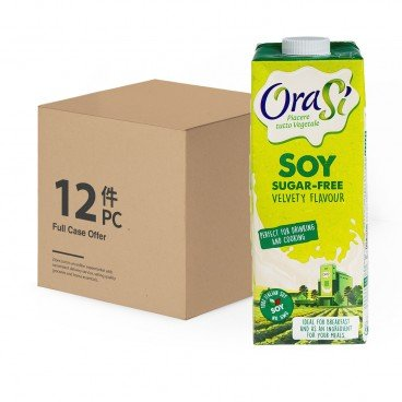 ORASI - Italian Soya Bean Milk no Sugar case Offer - 1LX12