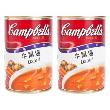 CAMPBELL'S - Oxtail Soup - 305GX2