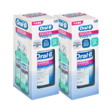 ORAL-B - Tooth gum Care Alcohol Free Mouth Rinse Twin Pack - 500MLX4