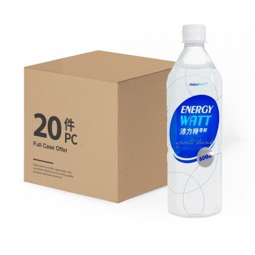 ENERGY WATT - Sports Drink Case Offer - 800MLX20