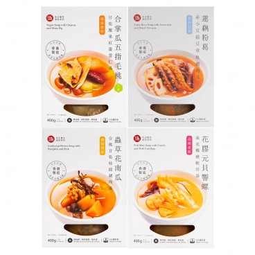 SHEUNG ZENG FOOD - Instant Soup Bundle 4 Flavors With Ingredients - 4'S