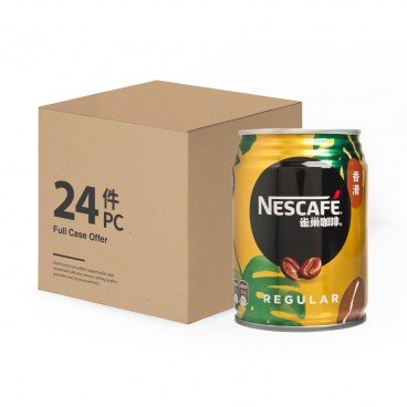 NESCAFE Rtd Coffee With Milk Sugar case 250MLX24