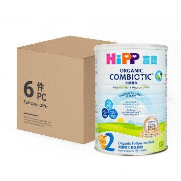 HIPP - 2 Organic Combiotic Follow on Milk - 800GX6