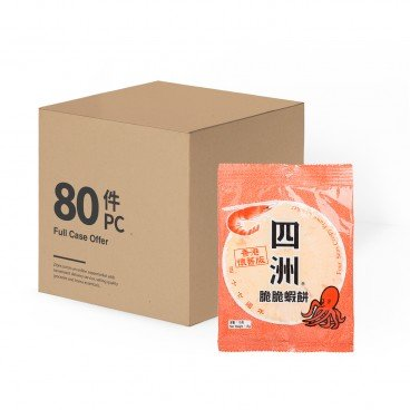 FOUR SEAS Crispy Prawn Cracker 15GX80