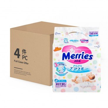 MERRIES花王 - Diaper New Born - 90'SX4