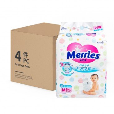 MERRIES花王 Diaper Medium 64'SX4