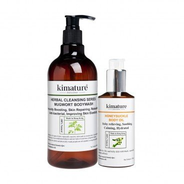 KIMATURE Honeysuckle Allergy Itch Relief Hydrating Body Set SET