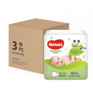 HUGGIES好奇 - Natural Care Baby Wipes - 184'SX3