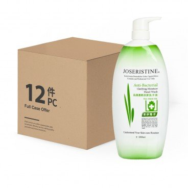 JOSERISTINE BY CHOI FUNG HONG Anti bacterial  Clarifying Moisture Hand Wash 1LX12