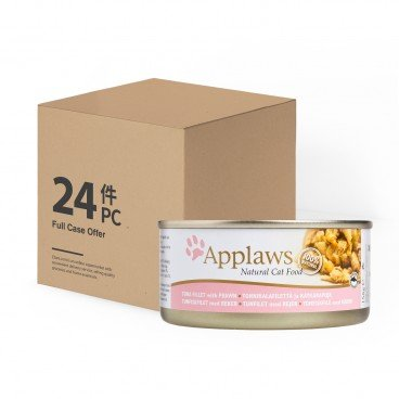 APPLAWS Tuna With Prawn Rich Tin cat 156GX24