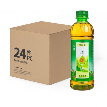 SENSA COOLS Herbal Green Tea case Offer 350MLX24