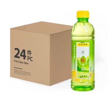SENSA COOLS Lemon case Offer 350MLX24