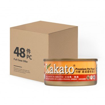 KAKATO Kakato Salmon In Broth case Offer 70GX48